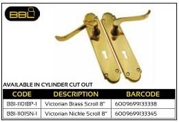 BBL Handle Victorian Brass Scroll 8 inch